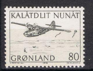 Greenland.  Postal History.  1976.  Catalina Flight.  Stamp. photo