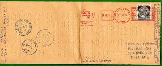 Italy - Cover Racc.  Written In Braille With 600 Lire Castles Per Thailand photo