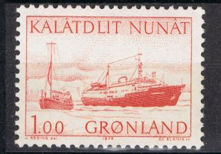 Greenland.  1976.  Postal History.  The Ship