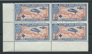 Spain 1926 Ed 341 Sc B14 X4 Red Cross Airplane photo