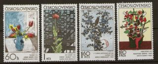 Czechoslovakia 1974 Paint Flowerts Art Mi 2185 - 2188 Sc 1921 - 1924 photo
