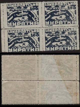 Carpatho Ukraine,  1945,  100f, ,  Block Of 4,  Some Damage.  C7351 photo