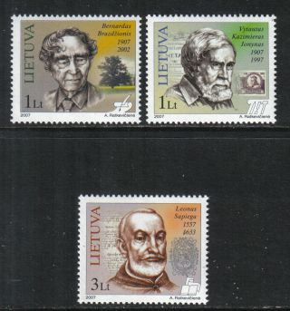 Lithuania 2007 Famous Lithuanians - - Attractive Topical (830 - 32) photo
