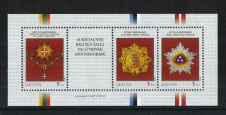 Lithuania 2008 State Awards Ss - - Attractive Topical (863) photo