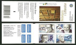 Sweden 2004 Irish Writers Yeats Shaw Beckett Heaney Nobel Puppets Booklet photo
