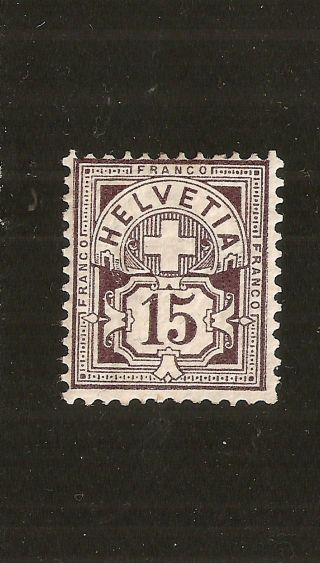 Switzerland - 1905 Numeral Issue 15ct Brown Violet (sc 118 / Zu 85) Cv$60 photo