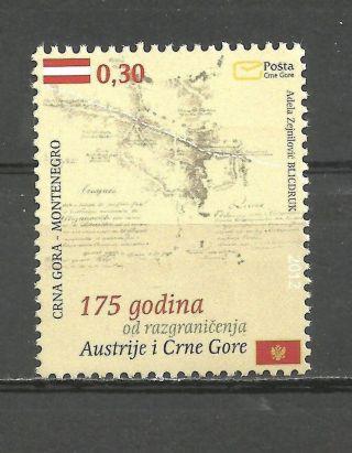 186 Montenegro 2012 Delimitation Between Austrija & Mo photo