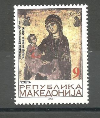 192 Macedonia 2002 Christmas,  Icons, photo