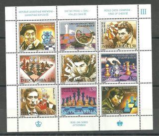 Yugoslavia 542 1996 Chess World Champions Iii photo