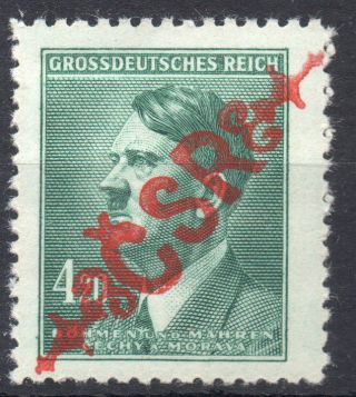 Czechoslovakia 1945 Liberation Local Issue Sebranice Type 2 Red Overprints photo