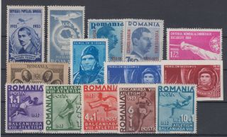 Romania Famous People,  Winter Sports 4 Complete Series 1938 - 1951 photo