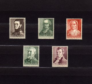Netherlands B134 - 38 Famous People Surtax For Cultural & Social Relief photo