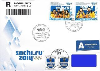 Latvia 2014 (13) Winter Olympic Games Sochi - Latvian Medal Winners (fdc) photo