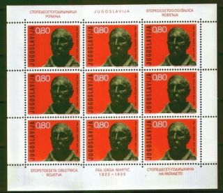 Yugoslavia 1972 5 Different Minisheets photo