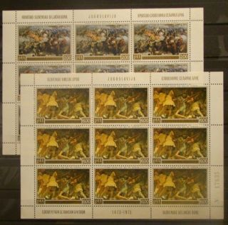 Yugoslavia 1973 500th Anniversary Of Slovenian Peasant Risings Minisheets photo