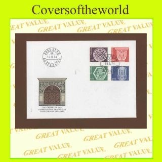 Switzerland 1974 Definitives First Day Cover photo