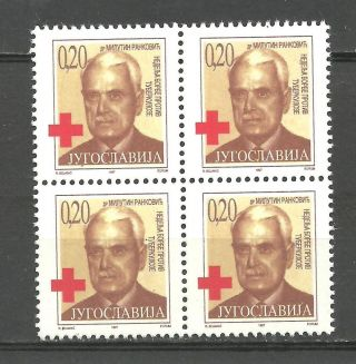 Yugoslavia 160 - 1997 Red Cross - Cancer Bl.  Of.  4x photo