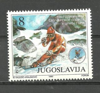Yugoslavia 212 - 1992 100.  Y.  Skiing In Montenegro photo