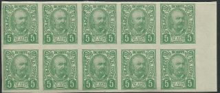 Montenegro,  1902,  Prince Nikola I,  5 Heller,  Imperforated Block Of 10,  Mlh,  Hcv photo