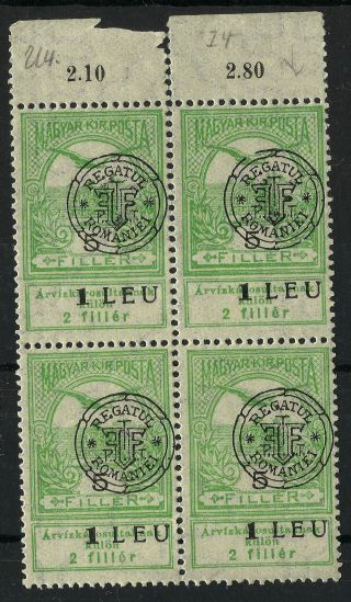 2 Errors In Bl.  With 4 St.  / Romania - Hungary 1919 Cluj (5 Filler / 1 Leu) photo