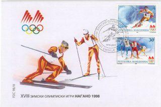 Macedonia Fdc Winter Olympic Games Nagano Japan 1988 Mi 114 - 115 photo