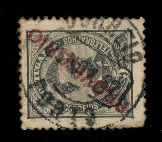 Portugal - 1892 - Minr.  80 5r Cancelled By Porto Circle Date Stamp photo