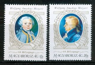 Hungary - 1991.  64th Stampday - Wolfgang Amadeus Mozart Mi 4158 - 4159 photo