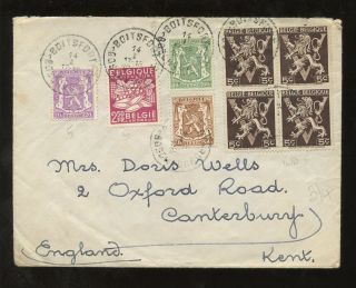 Belgium 1949 Arms Block. . .  Attractive 5 Colour Franking To Kent Gb photo
