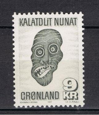 Greenland.  1977.  Eskimo Mask.  Stamp. photo