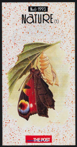 Belgium 1485 - 8 In Presentation Folder - Butterflies photo