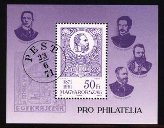 Hungary - 1991.  S/s - Pro - Philately / 1st Hungarian Postage Stamp Mi Bl.  220 photo