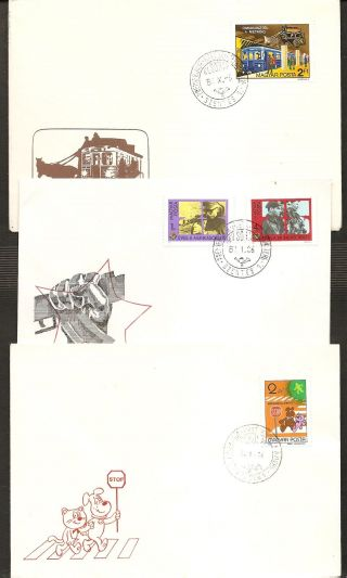 Hungary - 1982 Three All Different Cacheted/unaddressed Fdcs - Rn63o photo