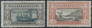 Tmm 1923 Italy Pictoral Issue S 167,  168 F/vf Used/no Hinge/light Cancel photo