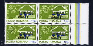 Romania 2489 (52) 1974 1.  75l Upu Motorcycle Right Margin Block Nh Og Cto photo