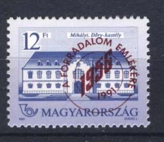 Hungary - 1991.  Castle Overprinted In Brown - Hungarian Revolution 1956 Mi4163 photo