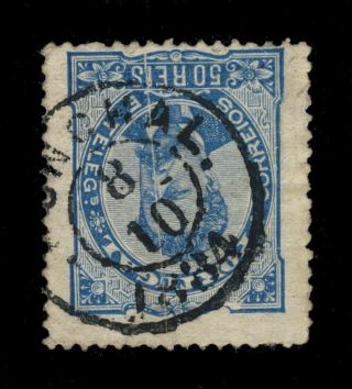 Portugal - 1884 - Minr.  57yc 50r Cancelled By Funchal Double Circle Date Stamp photo