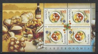 494.  Hungary 2005.  Europa Cept Food/gastronomy/wine S/s photo