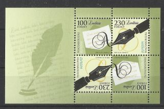 499.  Hungary 2008.  Europa Cept S/s photo