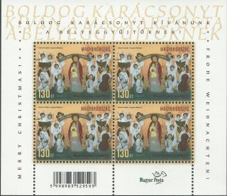 Hungary 2012 - Christmas 2012 Religion Madonna With Angels Sheet Of 4 - photo