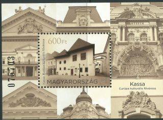 Hungary 2013 - Kosice European Capital Of Culture Architecture House - photo