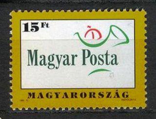 Hungary - 1992.  Emblem Of Hungarian Postal Service Mi 4214 photo
