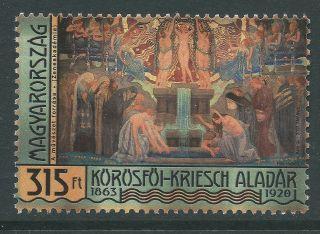 Hungary 2013 - Art Painting Aladár Korosfoi - Kriesch Painter Famous People - photo