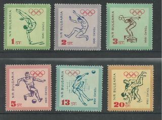 Bulgaria 1366 - 1371 Summer Olympics,  Tokyo Japan,  1964 photo