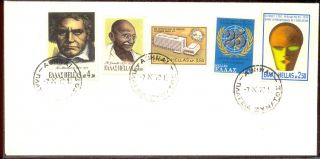 Greece Fdc 1970