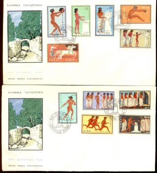 Greece 2pc Fdcs 1960