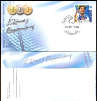 Greece 16pc Fdcs