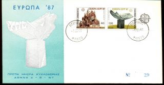 Greece Fdc 1987