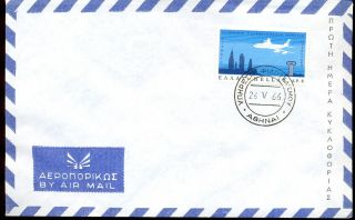 Greece Fdc 1966 Issue Of The Inauguration Of Greek Airways Transatlantic Flights photo