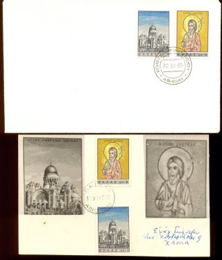 Greece Fdc & Card 1965