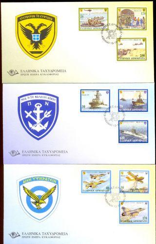 Greece 3 Fdcs 1999
